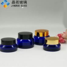 现货供应蓝色斜肩瓶配黑色塑料盖氧化铝盖子批发