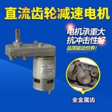 深圳直流齿轮减速电机批发商-价钱-热卖-电话图片