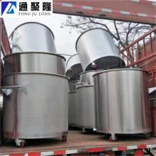 现货供应 不锈钢拉缸 分散机拉缸 油漆涂料乳胶漆拉缸拉罐批发