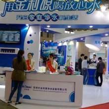 2020第18届上2020第18届上海国际小家电展海国际小家电展批发
