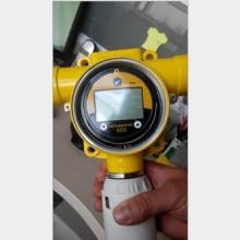 霍尼韦尔XCD固定式可燃气体检测仪石化行业安全防护批发