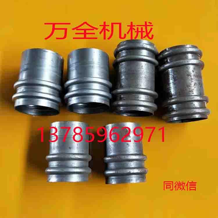 圆管压筋机 圆管起鼓机-万全机械WQ-200型圆管起鼓机 不锈钢管起鼓机成型原理 圆管压筋机 圆管起鼓机