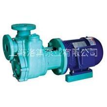 洛集泵业FPZ工程塑料自吸泵耐腐蚀无泄漏厂家直销
