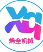 http://imgupload.youboy.com/imagestore20191128d2e8e1cd-b477-4451-86f7-2f81d48cf20b.jpg