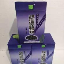 宁夏实验室用粘结指数测定仪的煤标样 宁夏批发零售标准无烟煤 宁夏无烟煤批发
