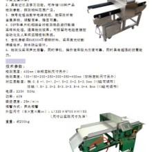 酱料金属探测器 香肠金属探测器