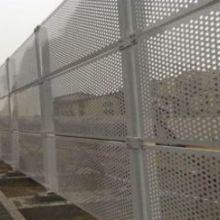 城市工地护栏网 专业定制建筑工地防护网 城市道路隔离栏厂家批发