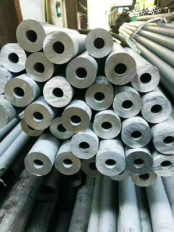 无缝钢管 加工无缝钢管 加工销售无缝钢管