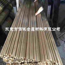 C2720黄铜板现货C2720材质可检测