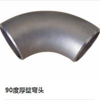 厂家直销冲压无缝弯头-供应不锈钢无缝弯头-不锈钢无缝弯头报价