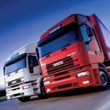 呼和浩特至西安大件运输  整车零担  全国线路 呼市直达西安物流货运