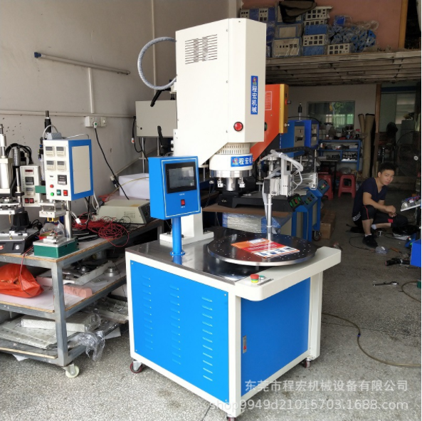 超声波机 多工位超声波机械 自动下料机械手超音波机 超声波