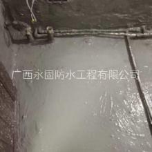 南宁市卫生间渗水到楼下怎么办,卫生间墙体渗水,南宁卫生间专业防水堵漏公司批发