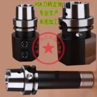 HSK63A-C32-450/HSK100A-ER32-500 HSK63A加长 HSK五轴车铣复合刀柄