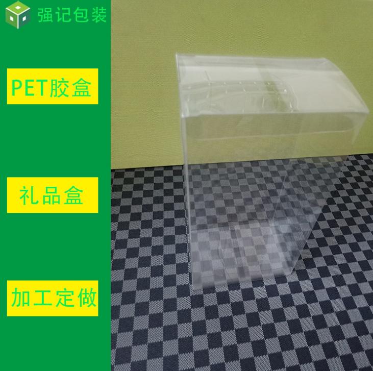 透明盒 透明盒报价 透明盒批发 透明盒供应商 透明盒生产厂家 透明盒哪家好 透明盒直销