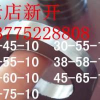 厂家直销WRY常州市武进高温导热油泵配件石墨填料25-45-10 常州石墨填料