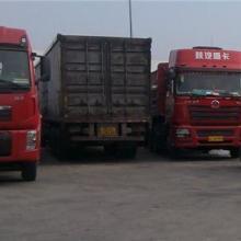 重庆到义乌整车运输  全国线路  大件运输  重庆至义乌物流货运