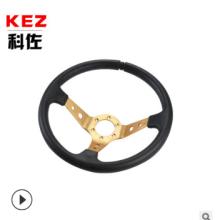 东莞市汽车方向盘定做厂家 PU耐磨损仿赛车方向盘价格 通用型改装方向盘图片