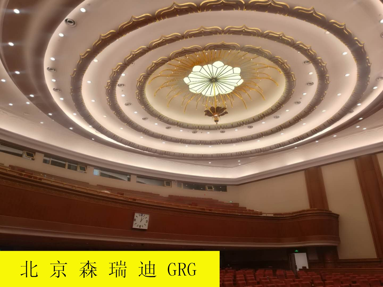 GRG材料报价_价格_价钱【北京森瑞迪建筑科技有限公司】