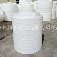 1吨塑料储罐,1吨废水储罐,1吨污水储罐,1吨化工储罐 塑胶储罐