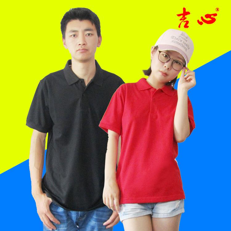 2019夏季纯棉翻领短袖POLO衫 全棉男女款式可印制LOGO工作服T恤