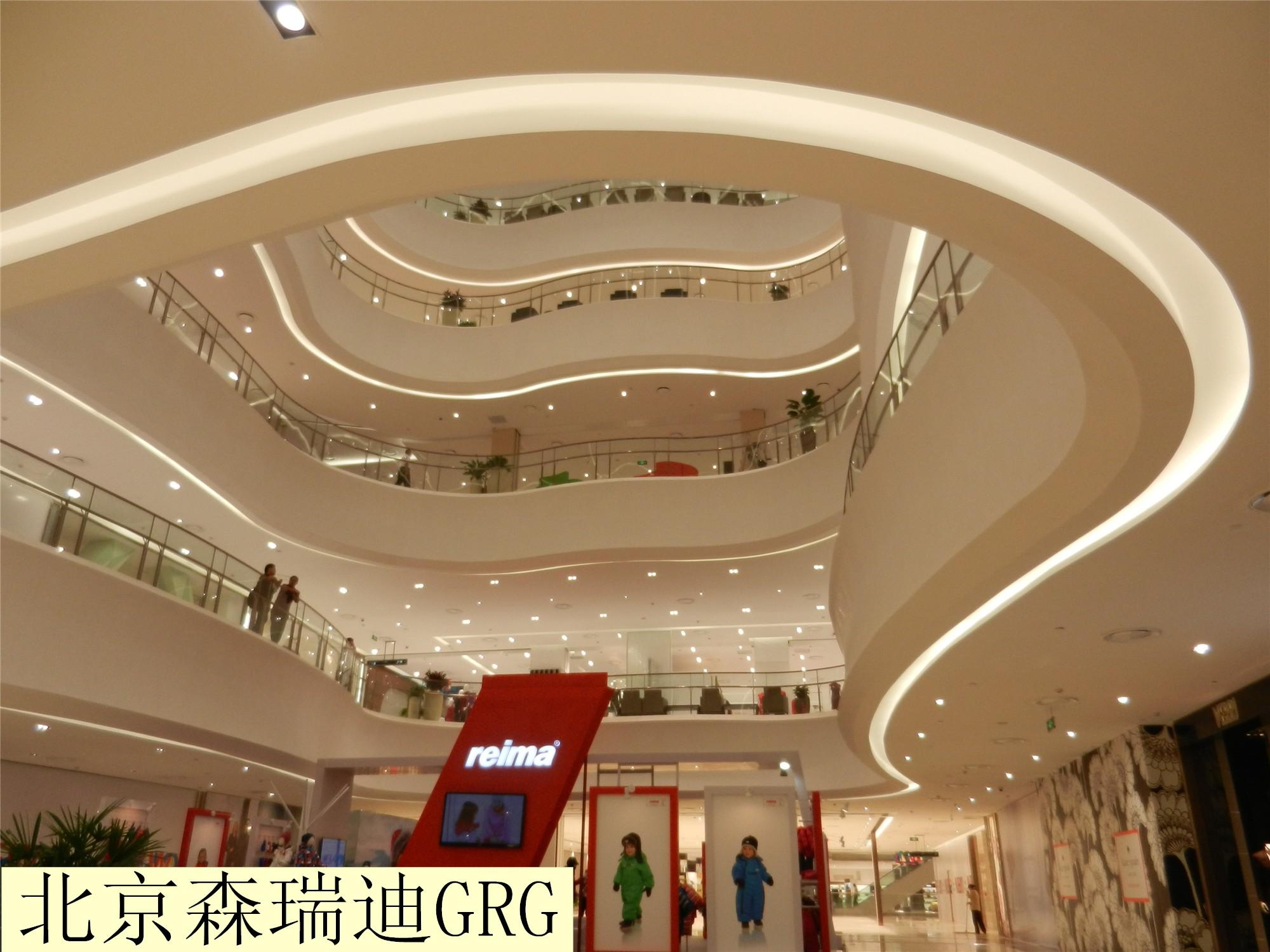 GRG厂家报价_价格_价钱【北京森瑞迪建筑科技有限公司】