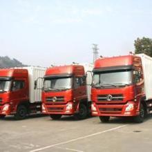 深圳工厂搬迁物流公司 专线运输 惠州整车零担 全国线路   深圳货物运输