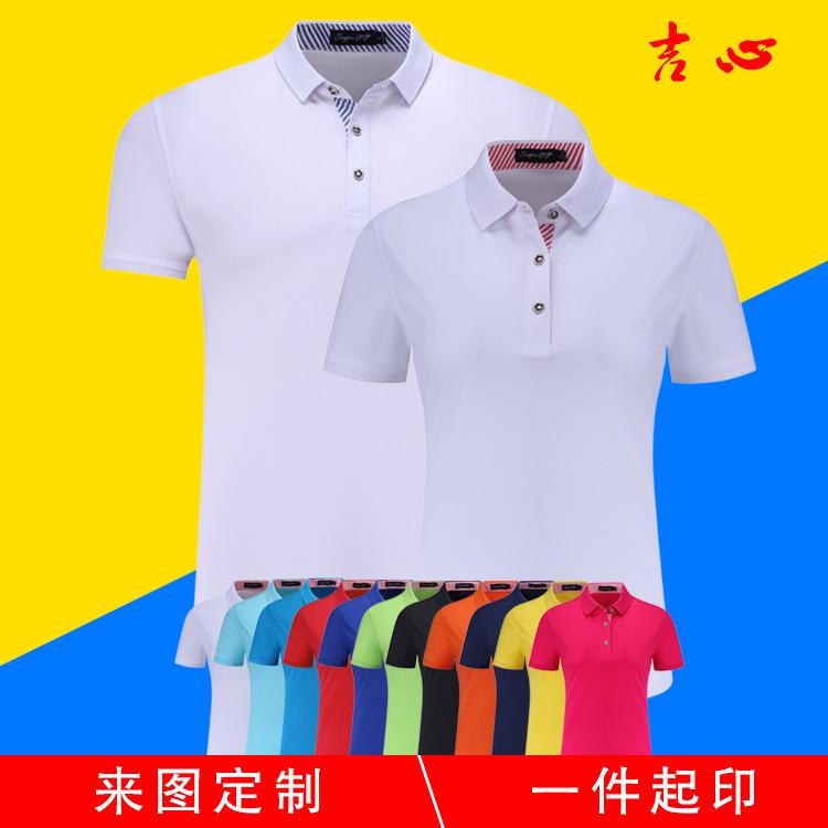 玉米纤维工作服T恤夏季职业工装短袖男女款式高端体恤POLO衫定制