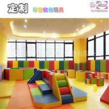 软体组合玩具  早教软体玩具 软体蜂巢迷宫 蜡笔球池乐园 幼儿园软体组合玩具 亲子早教玩具批发