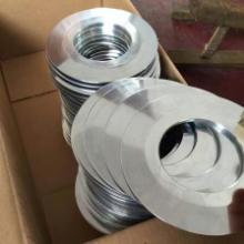 高速钢造纸印刷刀片 瓦楞纸分切薄刀 圆形切刀厂家 定制切纸机刀片图片