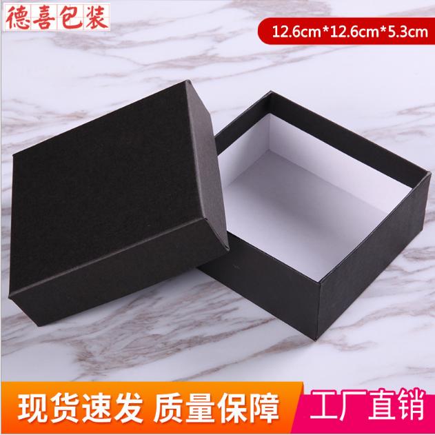 黑色礼品盒厂家-供应-直销