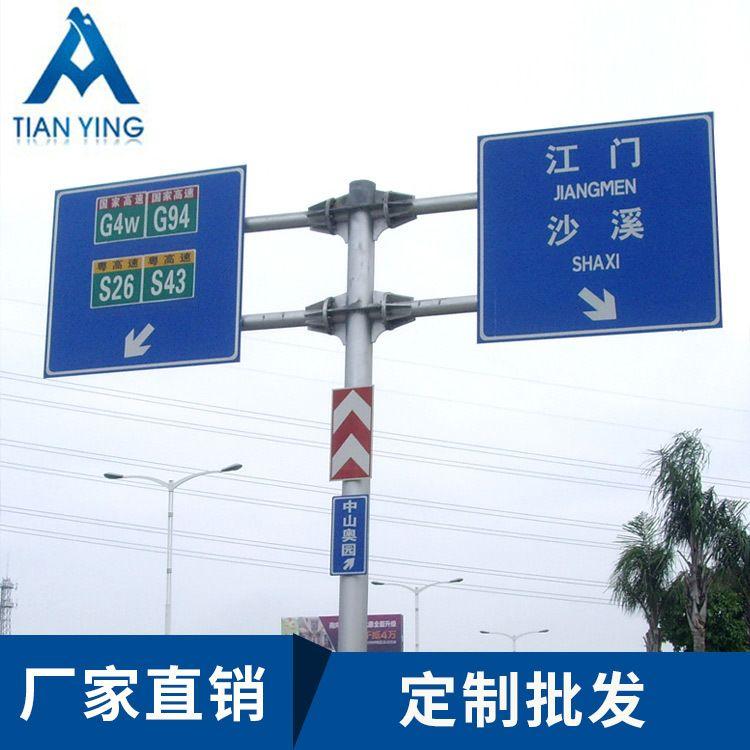 定制单立柱双立柱警示柱 单悬臂指示牌交通T杆标志牌 厂家直销 双立柱警示柱 F型T型指示牌