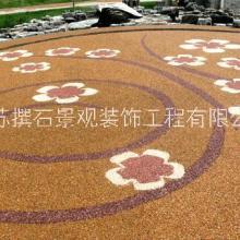 西安彩色环保透水地坪 陕西供应混凝土地坪·材料价格图片