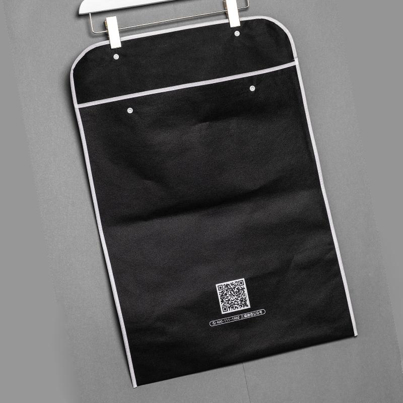 广州厂家直销定制无纺布纽扣袋 高档服装袋 信封袋 收纳鞋包袋
