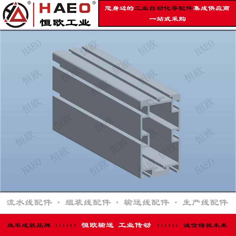 顶升平移机铝型材生产厂家 流水线铝型材价格 顶升平移机铝型材优质供应商
