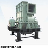 苏州长期供应钢铁用离心风机 离心风机生产厂家 现货批发风机