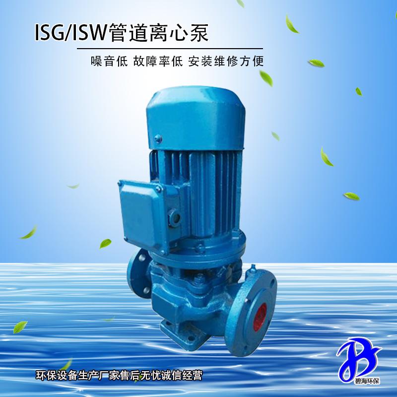 环保南京管道离心泵生产厂家 污水池专用立式管道泵质量保证