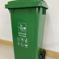 120L塑料垃圾桶、供应商 120L塑料垃圾桶价格