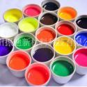 水彩颜料图片