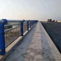 聊城厂家供应不锈钢公路栏杆-山东供应无缝钢管-不锈钢栏杆-不锈钢公路栏杆