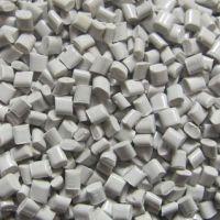 河北塑料再生颗粒厂家批发价格