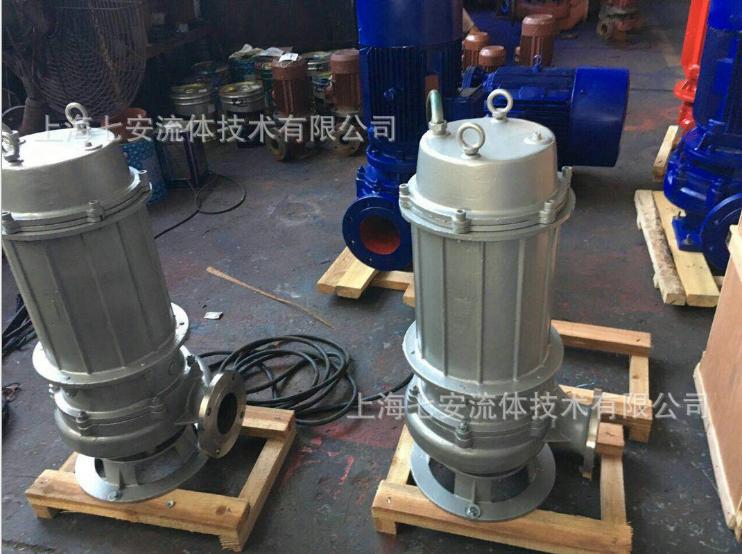 不锈钢潜水排污泵厂家-供应-直销