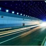 山东隧道照明工程 隧道亮化设计 设计亮化工程