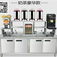 奶茶机器设备哪一种好,奶茶机器设备什么价格,河南隆恒价格便宜