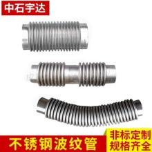 不锈钢金属波纹管 电力双臂钢带增强波纹管 波纹管三通图片