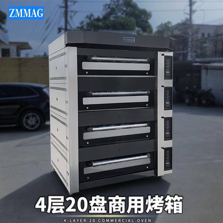 广州正麦4层20盘燃气烤箱商用四层电热烤炉蛋糕披萨食品烘焙设备