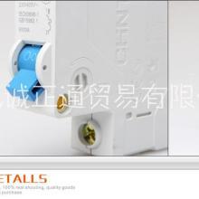正品正泰空开漏保断路器欠压器空气开关漏电保护器1P2P3P4P16A20A25A32A40A63A等批发零售批发