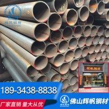 焊管 黑管 圆管 铁管 15 20 25 32 50 100无缝管40脚手架焊管钢管批发