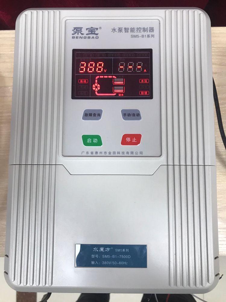 泵宝水泵智能控制器销售