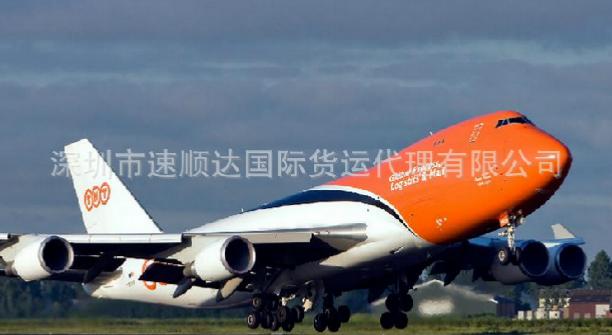 国内货源 发国际快递dhl及空运销售